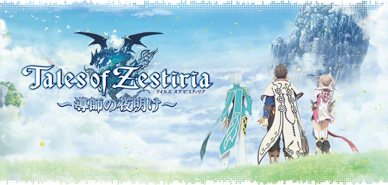 logo-tales-of-zestiria-review