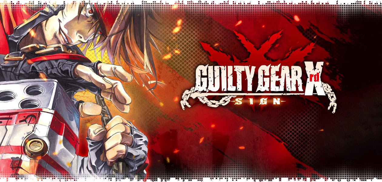 logo-guilty-gear-xrd-sign-review-v2