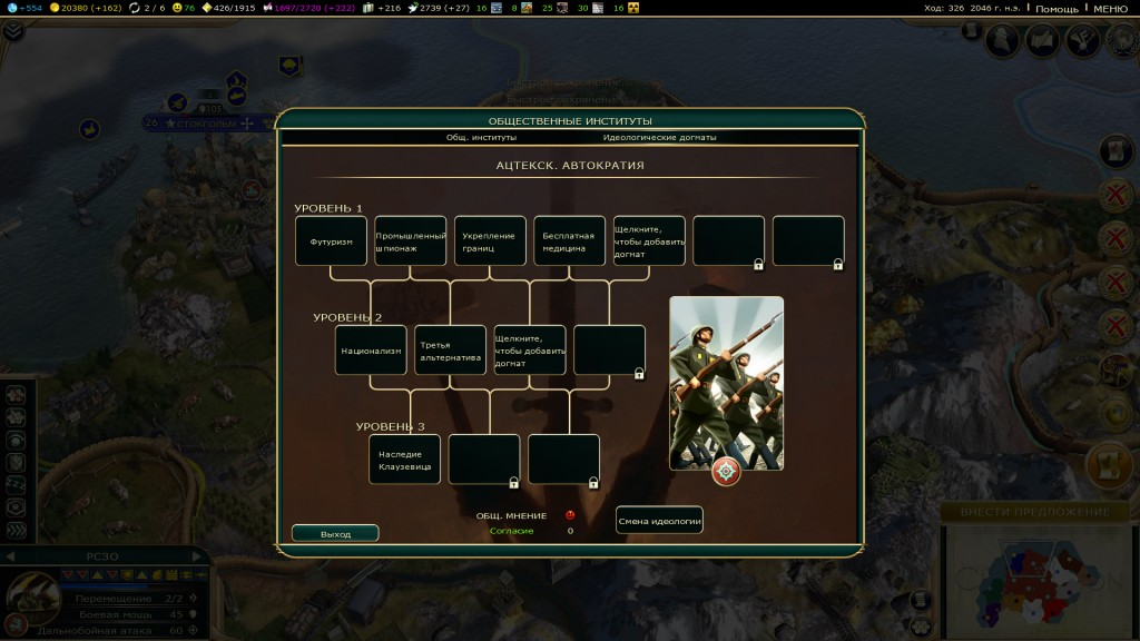localization-tales-civilization-5-pic1