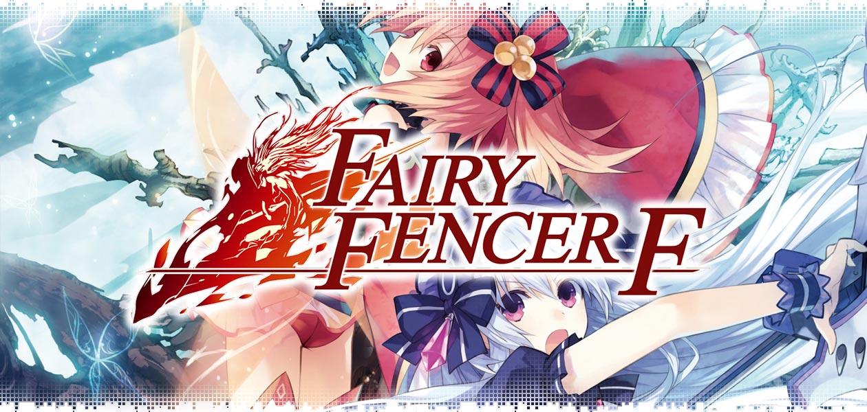 logo-fairy-fencer-f-review