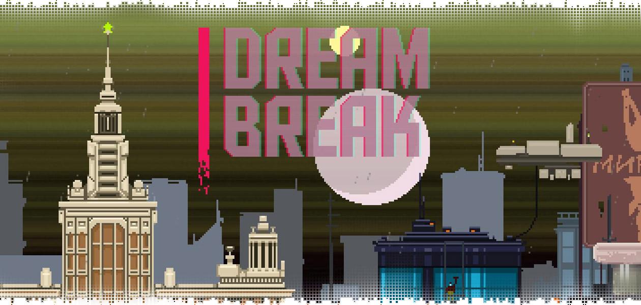 logo-dreambreak-review
