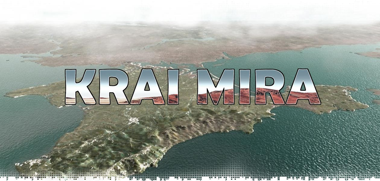 logo-krai-mira-review