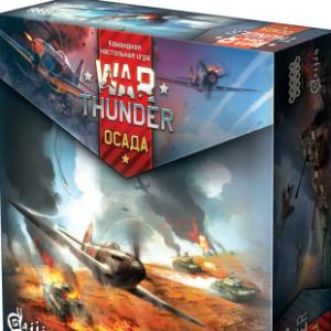 war_thunder_siedge__23-09-16
