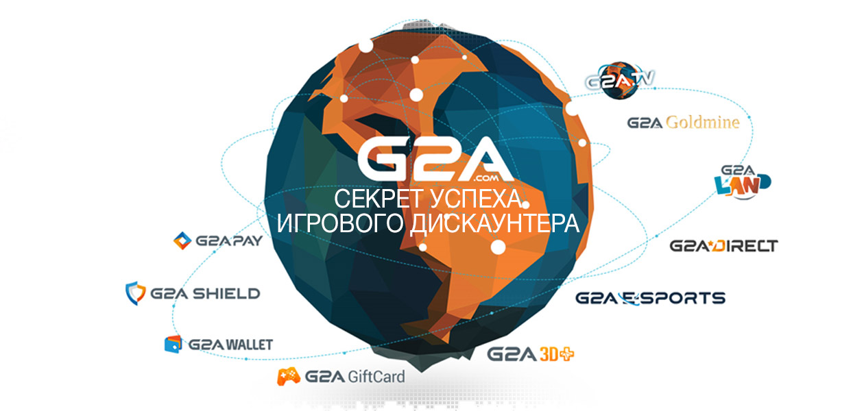 logo-g2a-article