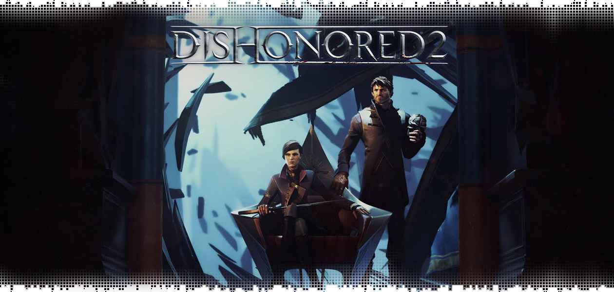 logo-dishonored-2-review