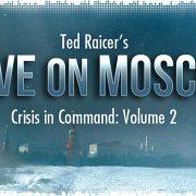 Рецензия на Drive on Moscow