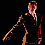 В Reservoir Dogs: Bloody Days, игре по фильму Тарантино, омерзительная шестерка будет грабить банки и магазины