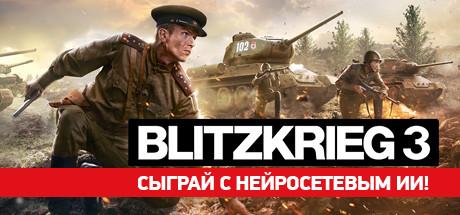 blitzkrieg-3-header.jpg