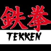 Tekken 7 — новая нарезка геймплея и сюжет серии в 8 битах