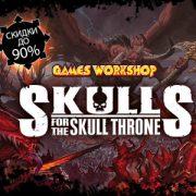 В Steam — распродажа игр по лицензии Games Workshop