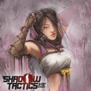 Shadow Tactics: Blades of the Shogun обосновалась на консолях