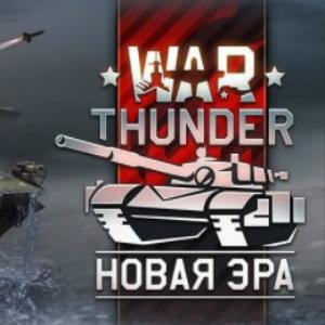 War-Thunder__19-09-17.jpg
