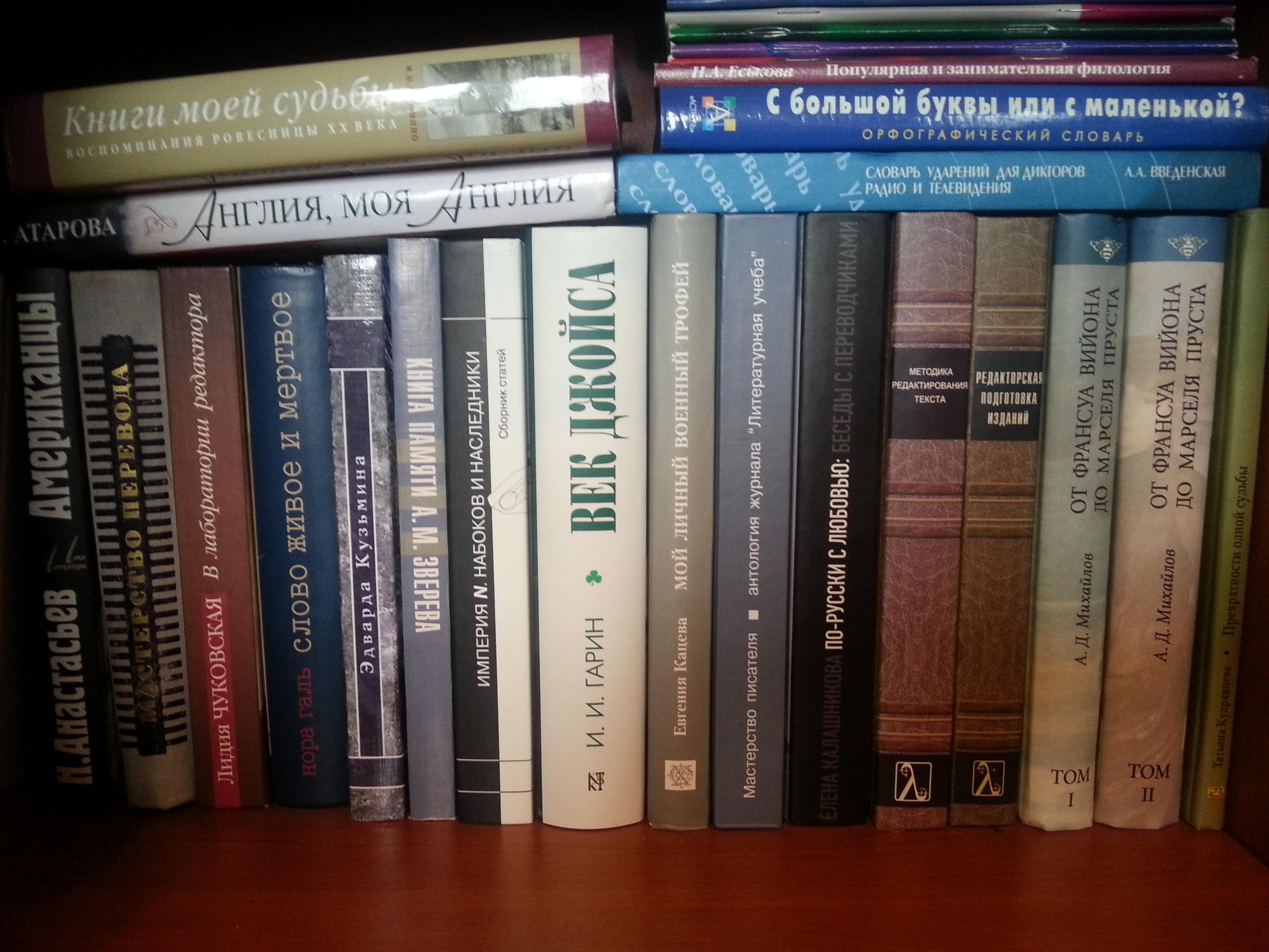 Redguard-books__23-10-17.jpg