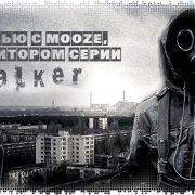 Интервью с MoozE, композитором S.T.A.L.K.E.R.