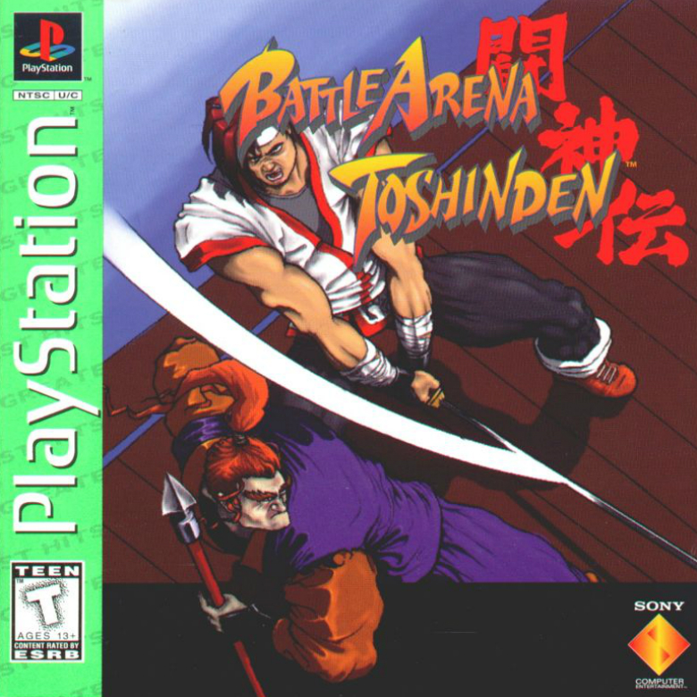 battle-arena-toshinden-playstation-front-cover__11-02-18.jpg