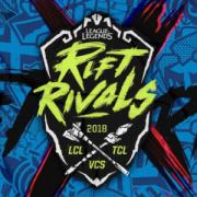 Завтра начнется турнир Rift Rivals 2018 по LoL