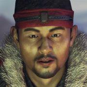 Видео Total War: Three Kingdoms — Сунь Цзянь и карта кампании