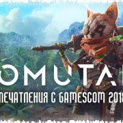Biomutant. Впечатления с gamescom 2018