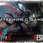 Resident Evil 2 и Devil May Cry 5. Впечатления с gamescom 2018