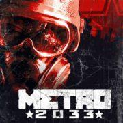 Забирайте бесплатную копию Metro 2033 в Steam