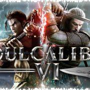 Рецензия на SoulCalibur 6