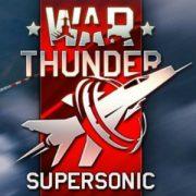 War Thunder получила самое крупное обновление года — «Звуковой барьер»