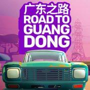 Геймплейный тизер Road to Guangdong, игры о путешествии на авто по Китаю
