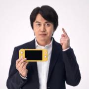 Еще компактнее: Nintendo показала Switch Lite