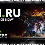 Впечатления от GFN.ru (GeForce Now): игры в каждом компьютере