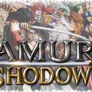 Рецензия на Samurai Shodown