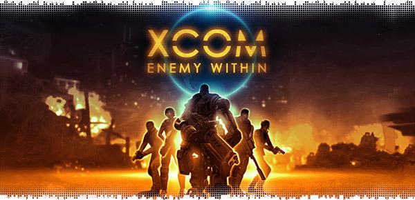 logo-xcom-enemy-within