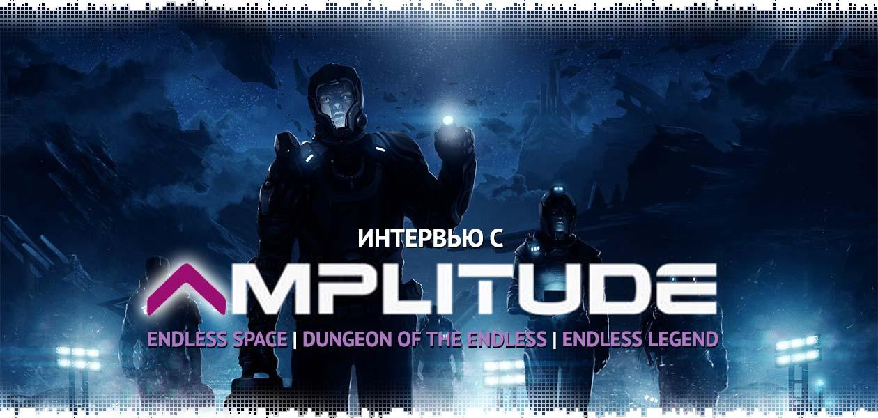 logo-amplitude-studios-interview