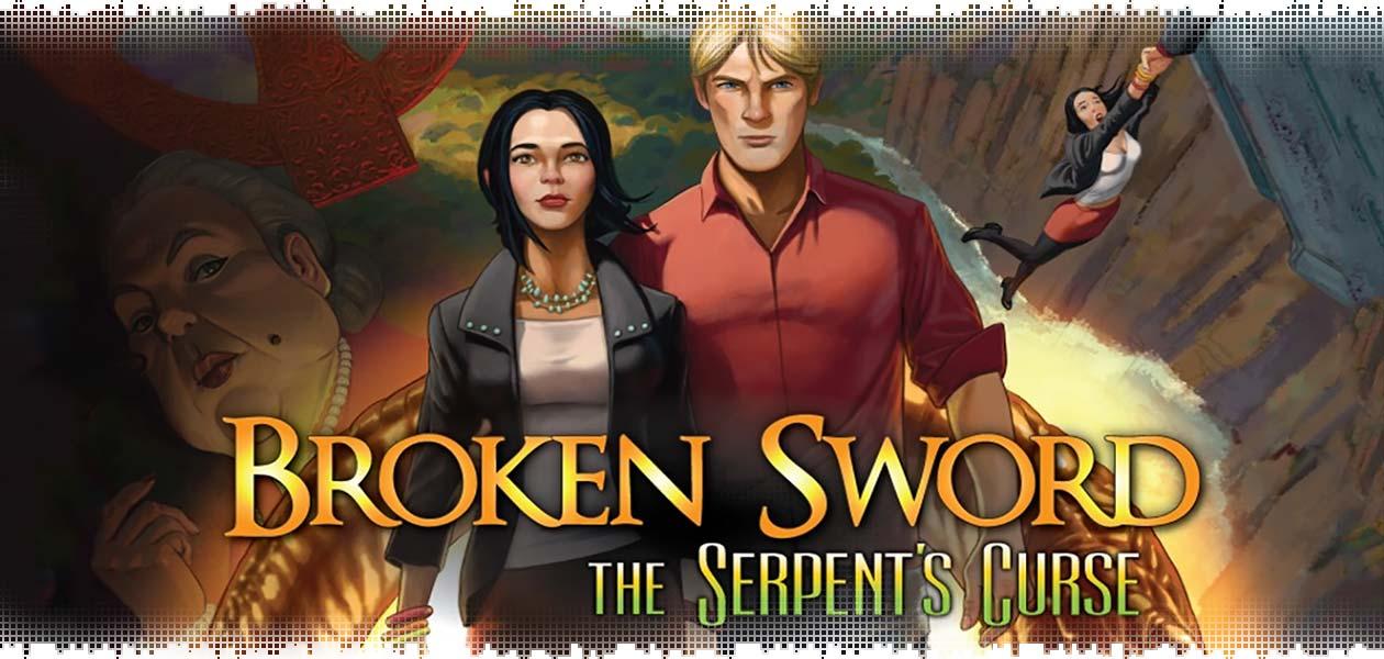 logo-broken-sword-the-serpents-curse-review