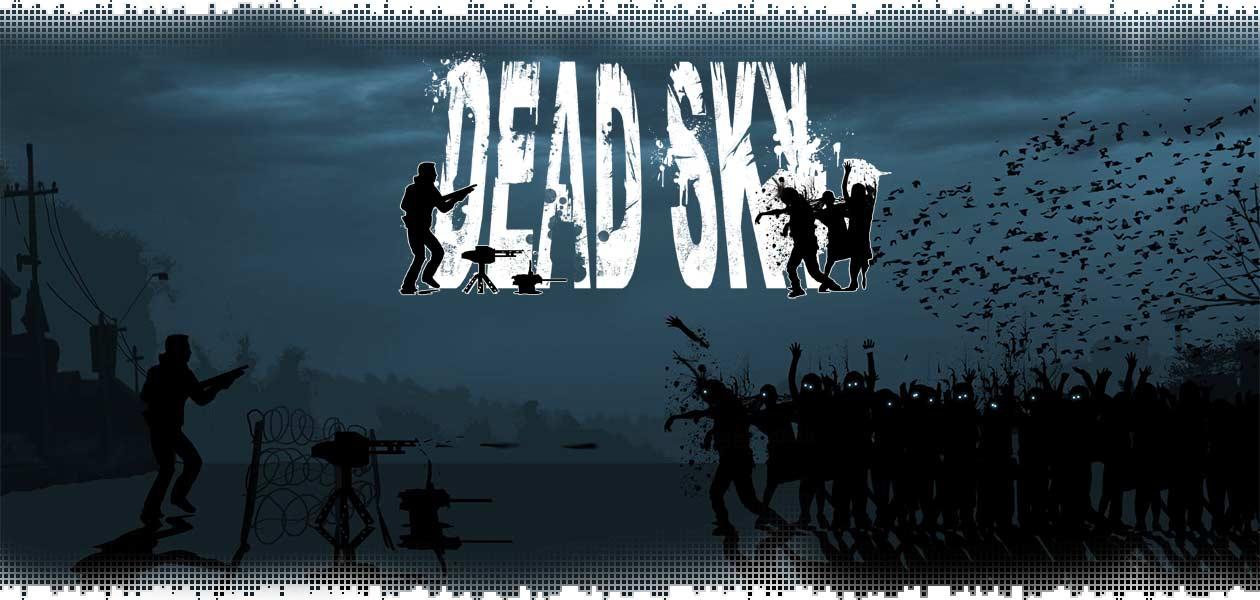logo-dead-sky-review