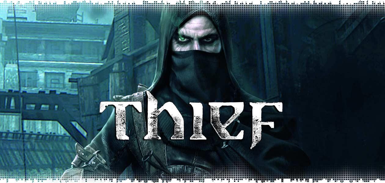 logo-thief-review