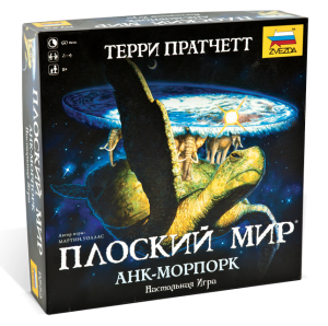 pixel_dice_discworld_ankh-morpork_box