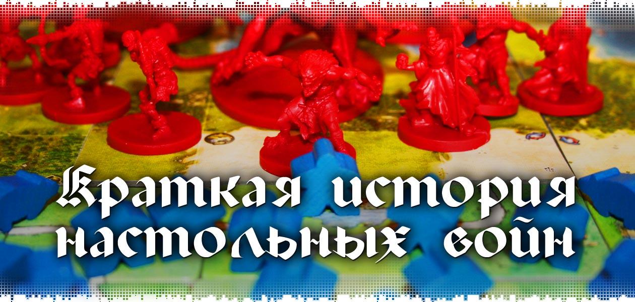 logo-nastolki-history