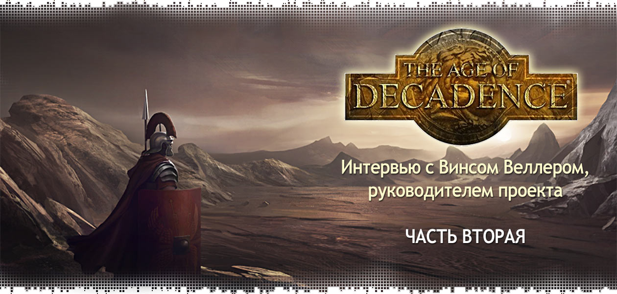 logo-the-age-of-decadence-interview-part-2