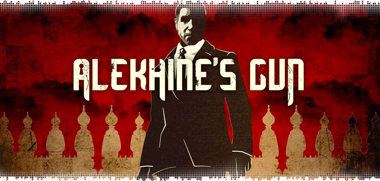 logo-alekhines-gun-review