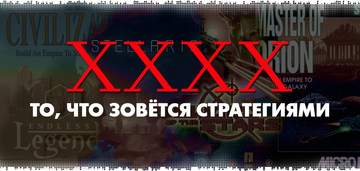 logo-4x-strategies-column